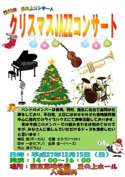 SnapCrab_NoName_2015-12-30_10-0-16_No-00.jpg